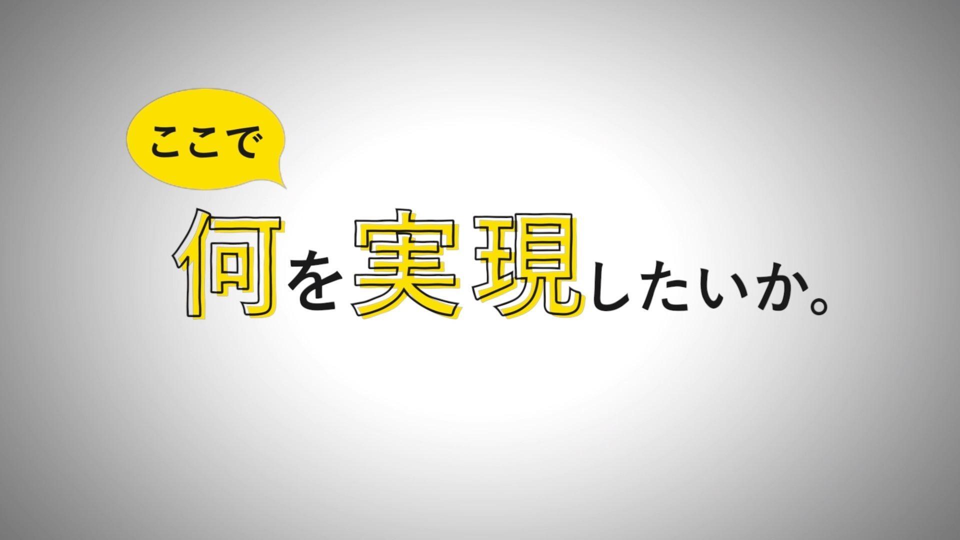 【パチンコ未来ラボ】ティザー動画 第1弾