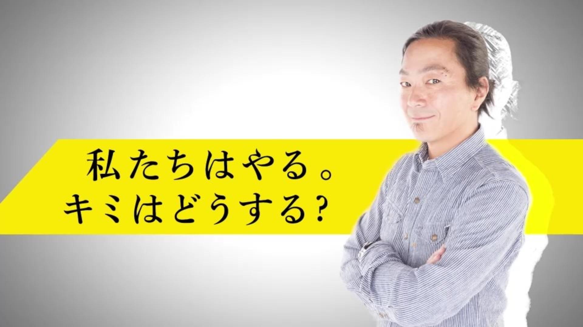 【パチンコ未来ラボ】ティザー動画 第2弾