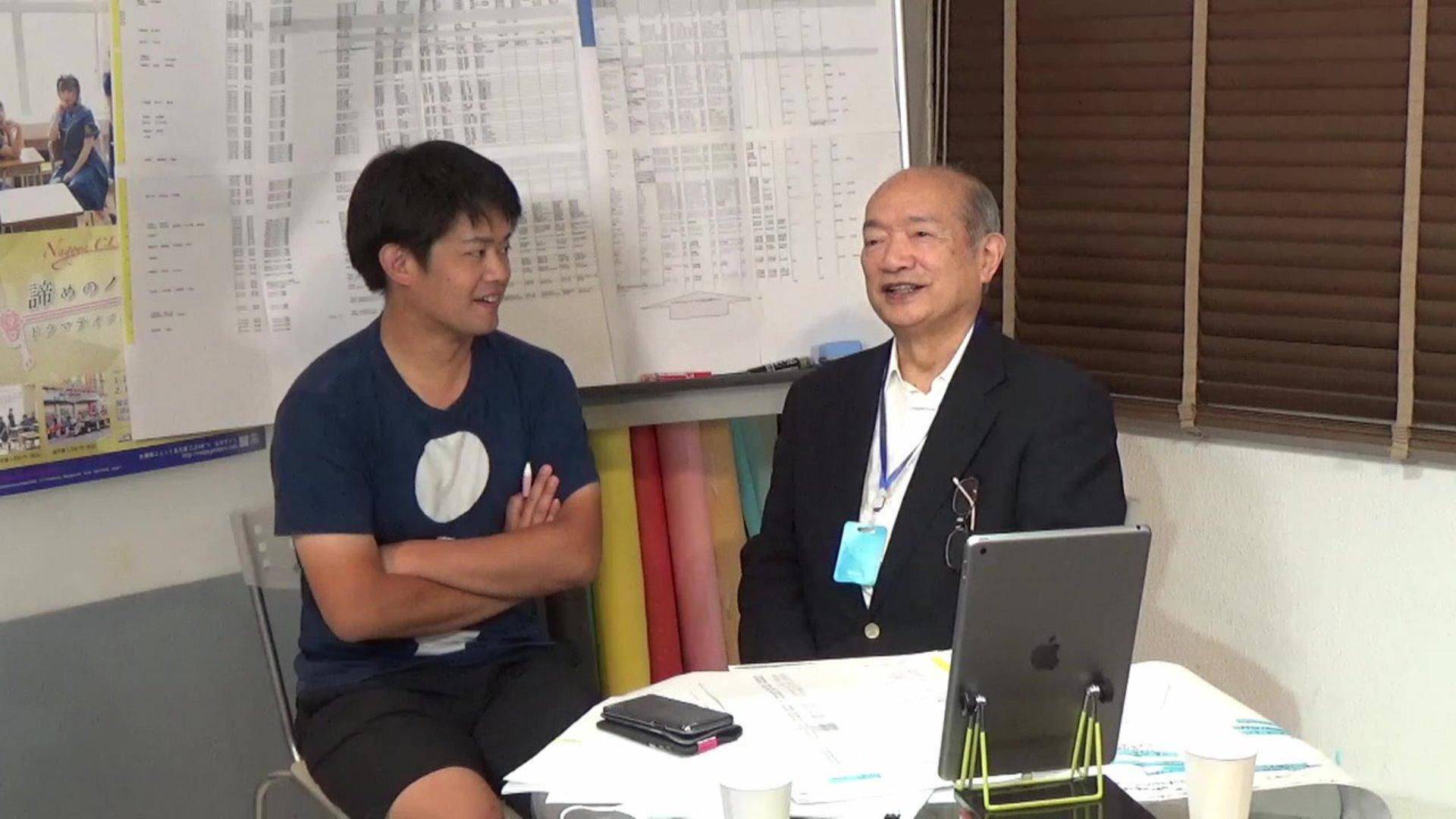 【対談】小塚嗣彦先生(2020.6.19)