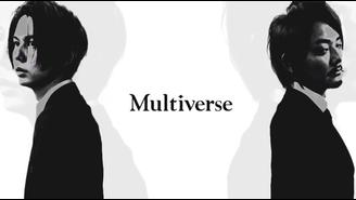 マルチバース定例セミナー2017年11月