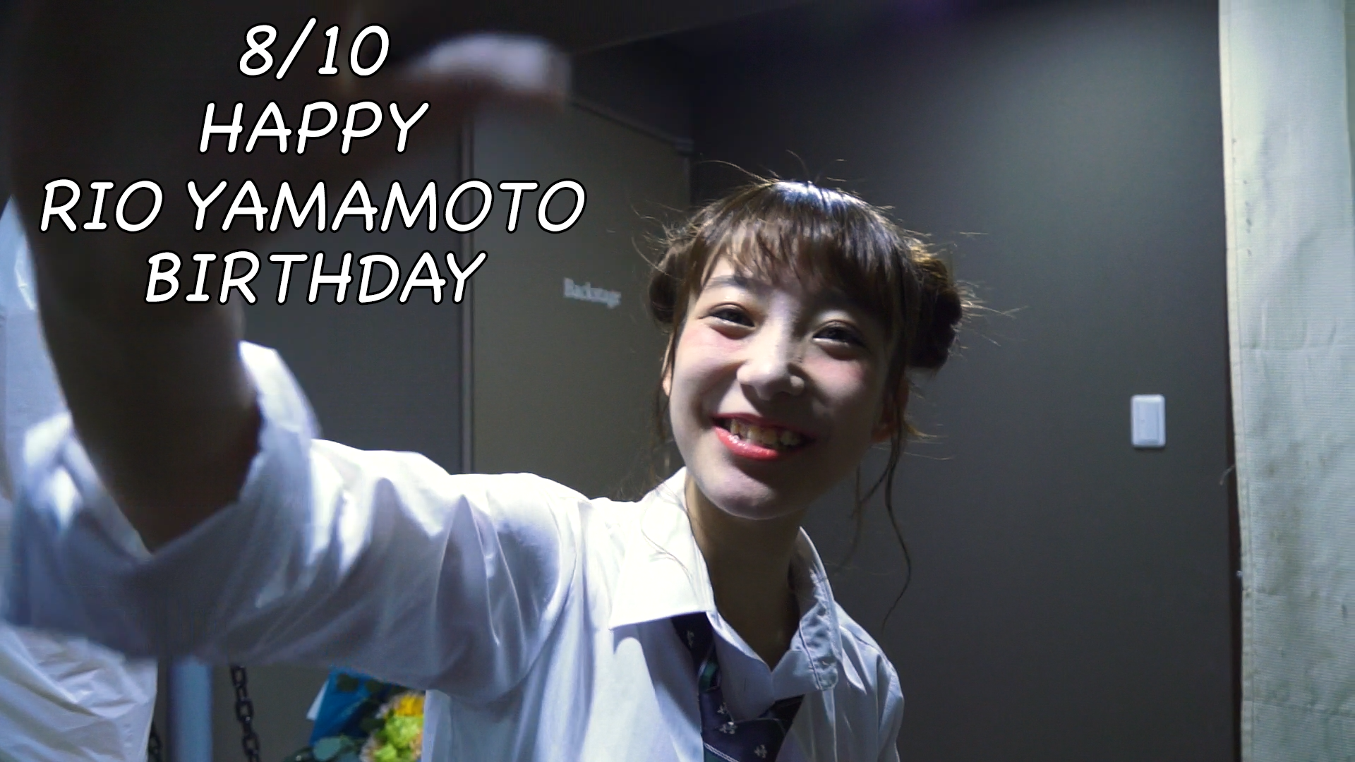 8/10 HAPPY RIO YAMAMOTO BIRTHDAY