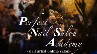 Perfect Nail Salon Academy (PNSA) 埜藤理恵・三ッ矢玲子・小島健太