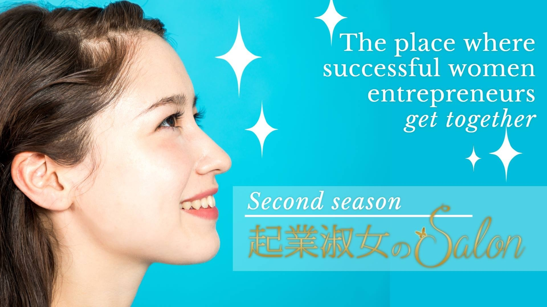 YUKIKA ONO - 起業淑女のサロン - DMM オンラインサロン