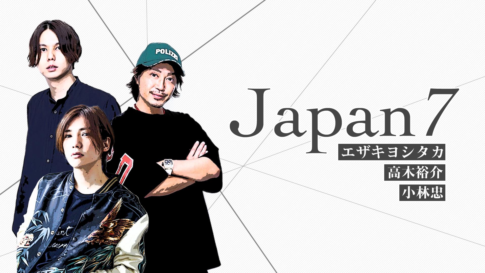 JAPAN7