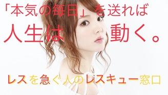 下田美咲サロン〜人生を動かす3ヶ月〜 下田美咲