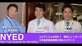 NYED NYED (New York Experts for Dentistry)