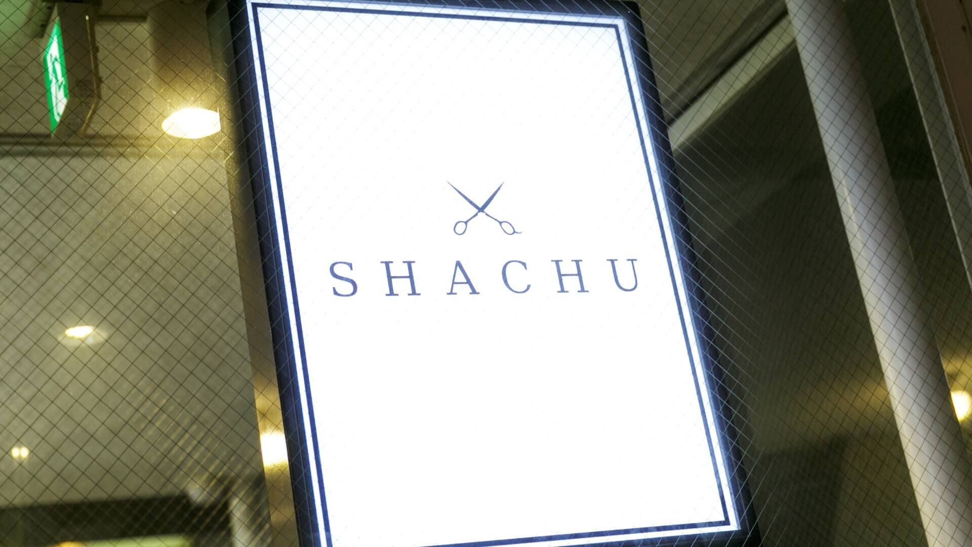 SHACHU / みやち のりよし