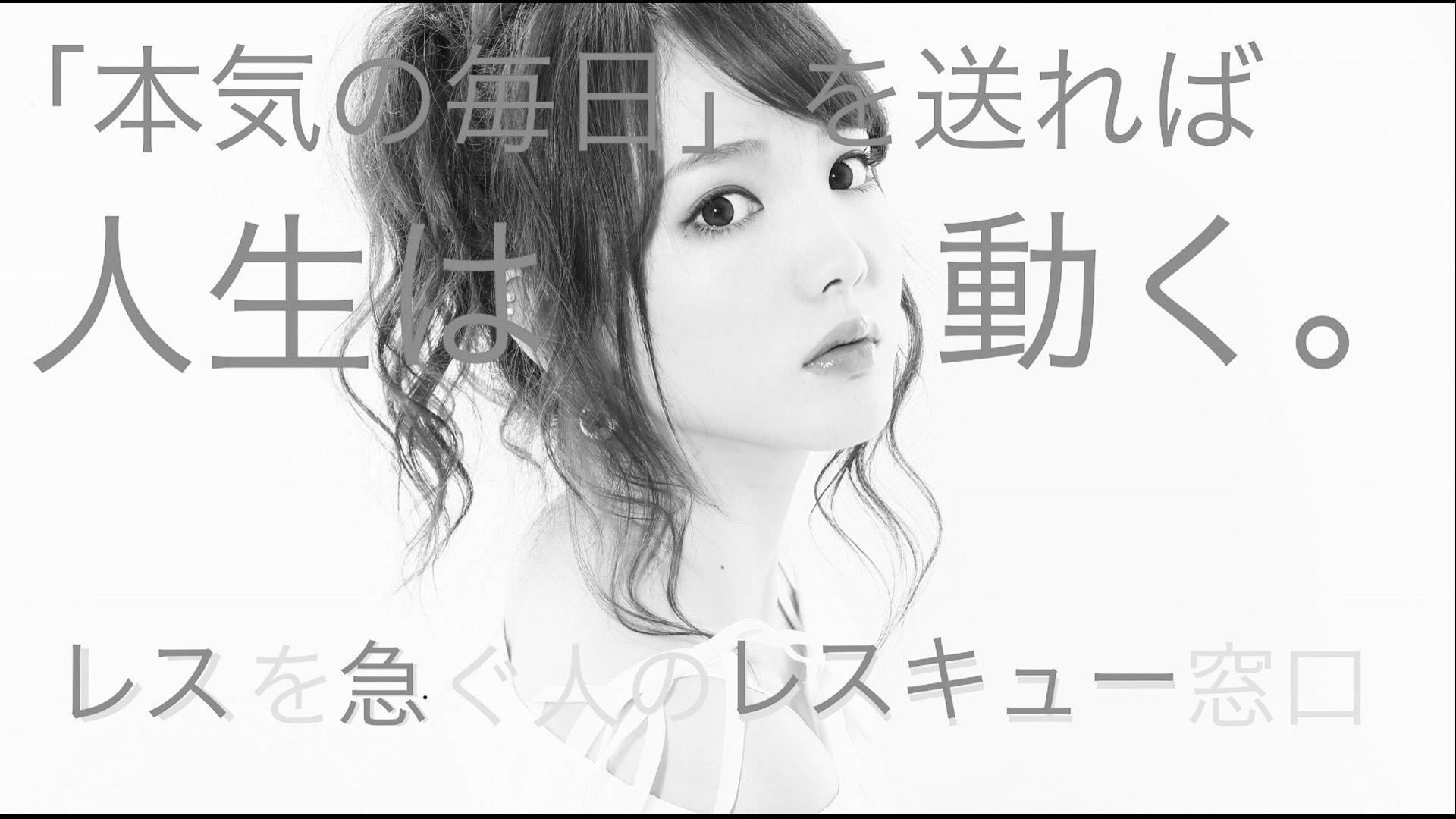 「下田美咲サロン〜人生を動かす3ヶ月〜」永久保存版