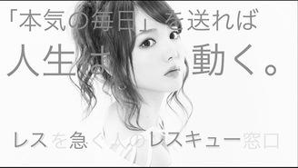 「下田美咲サロン〜人生を動かす3ヶ月〜」永久保存版 下田美咲