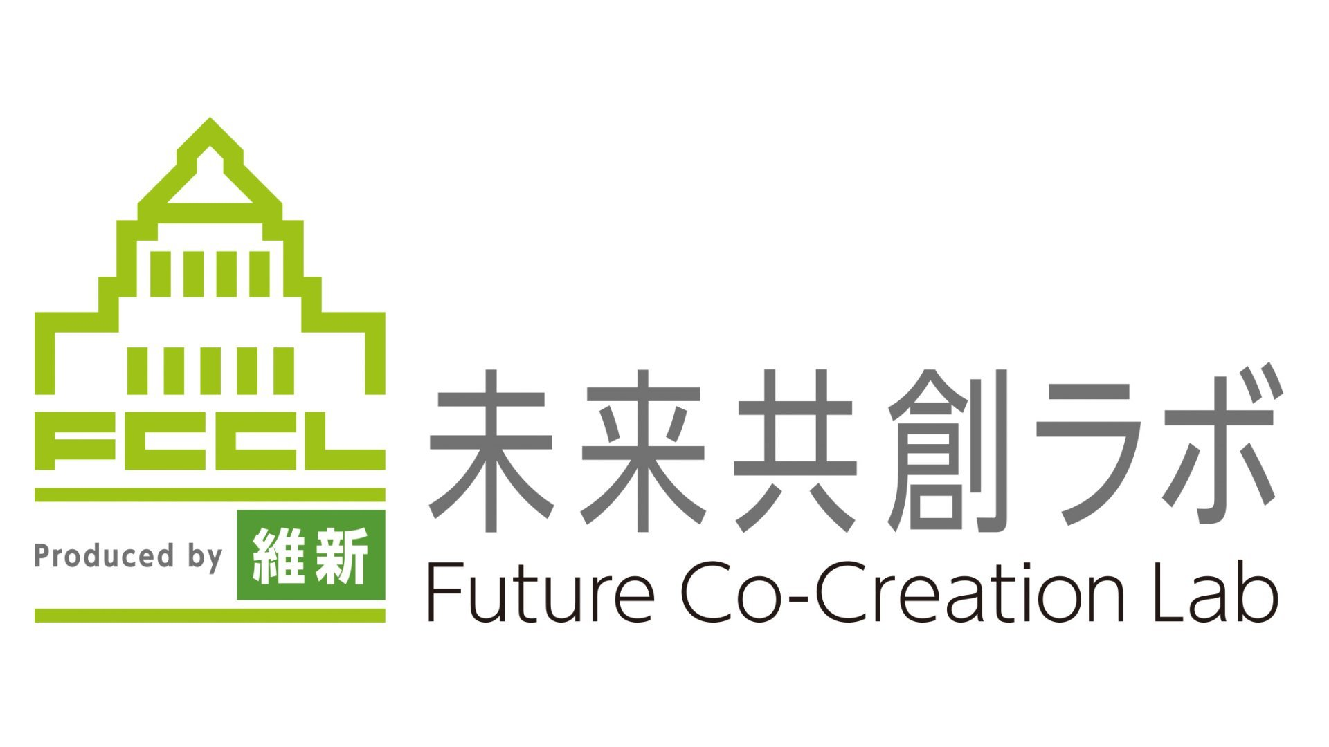 未来共創ラボ produced by 日本維新の会