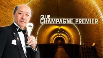 Club Champagne Premier 阿部 誠【あべ まこと】