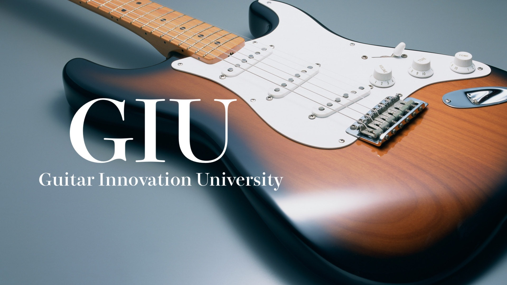 ギターイノベーション大学