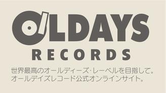 オールデイズレコード オンラインサロン オールデイズレコード