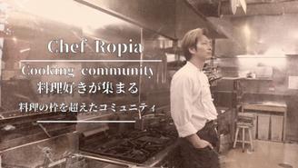 Romunita ChefRopia Online Salon Chef Ropia