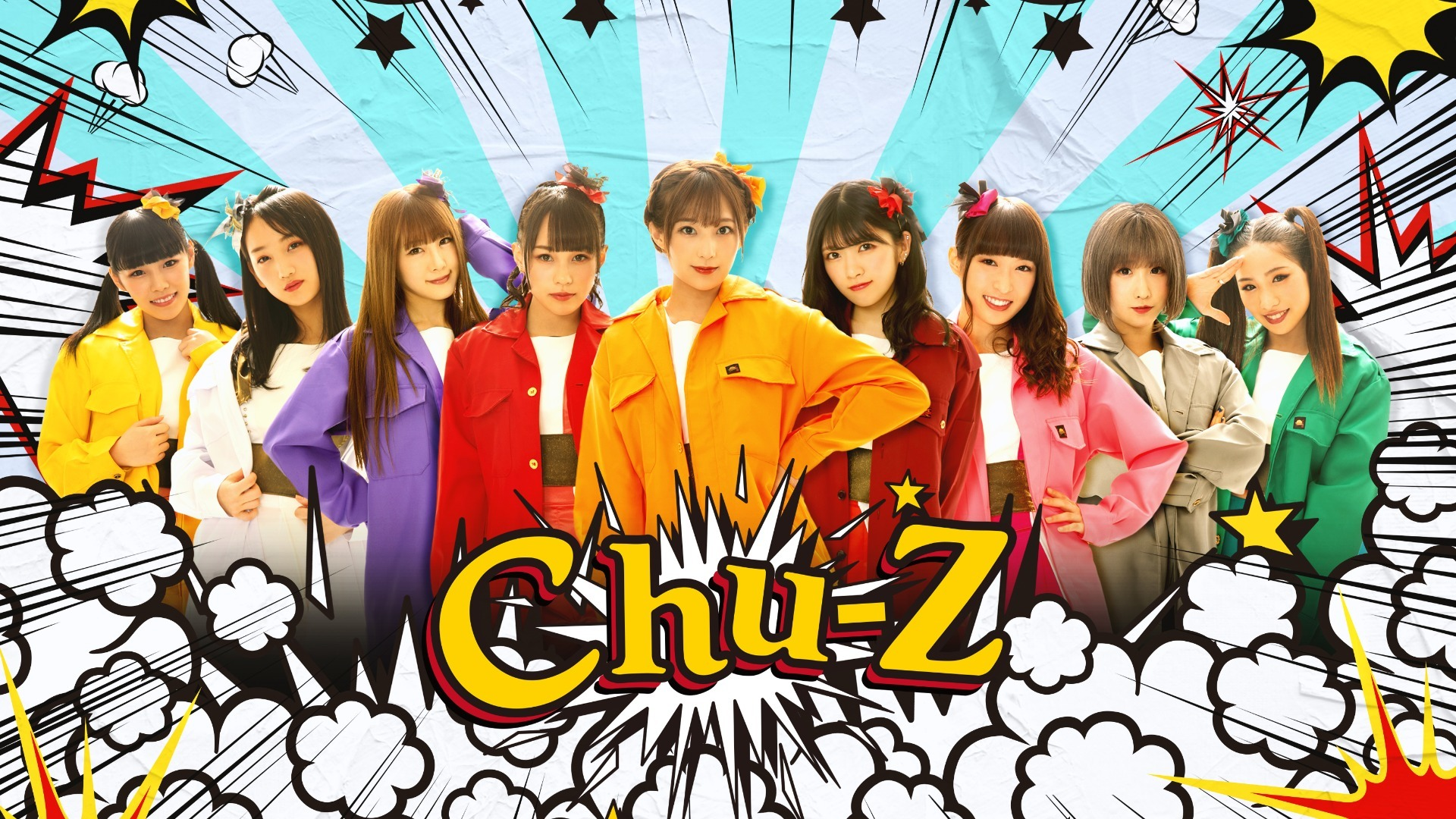 Chu-Z - Chu-Z プレミアムファンクラブ - DMM オンラインサロン