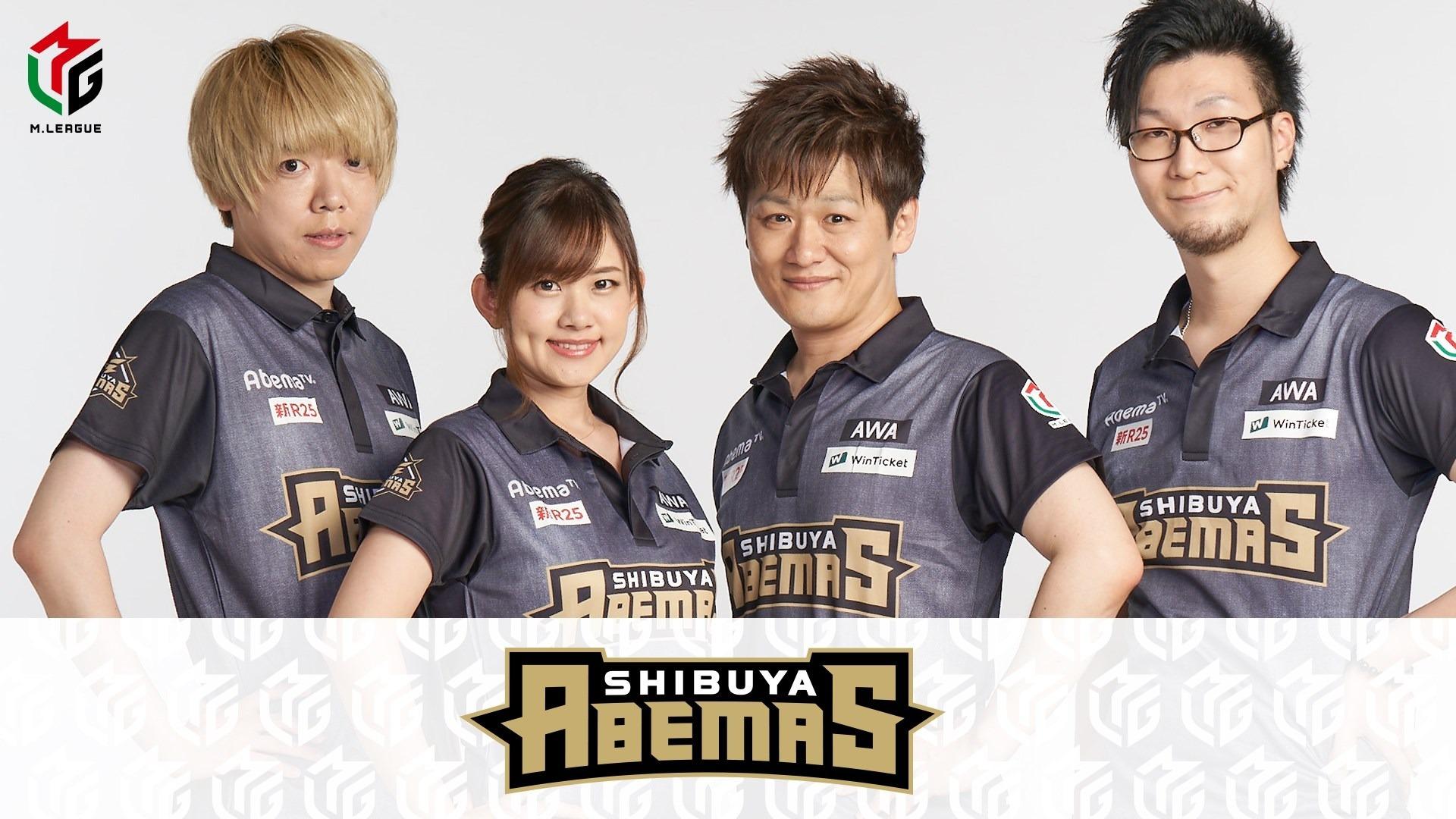 渋谷ABEMASクラブ