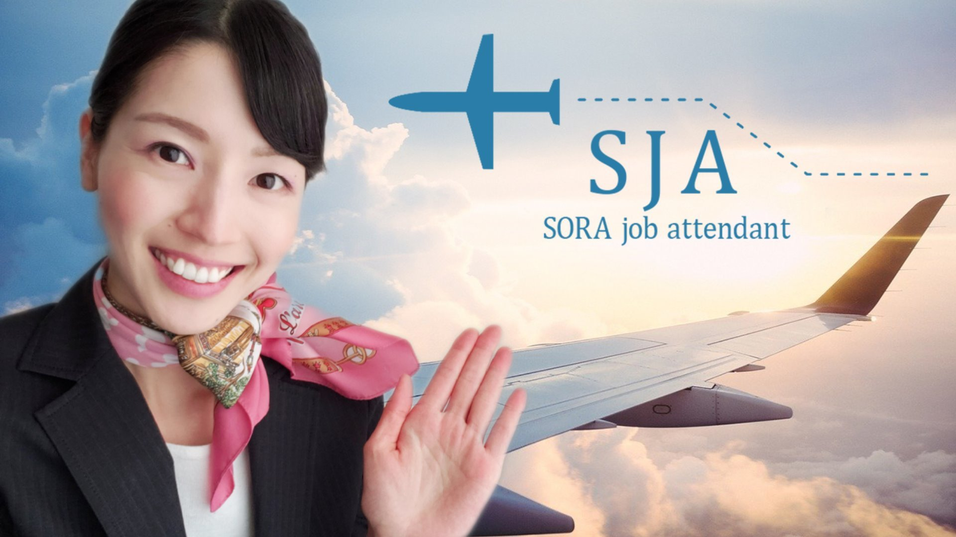 SORA job attendant