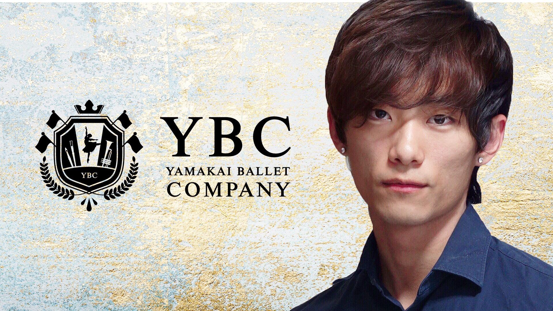 ヤマカイバレエカンパニー|YBC