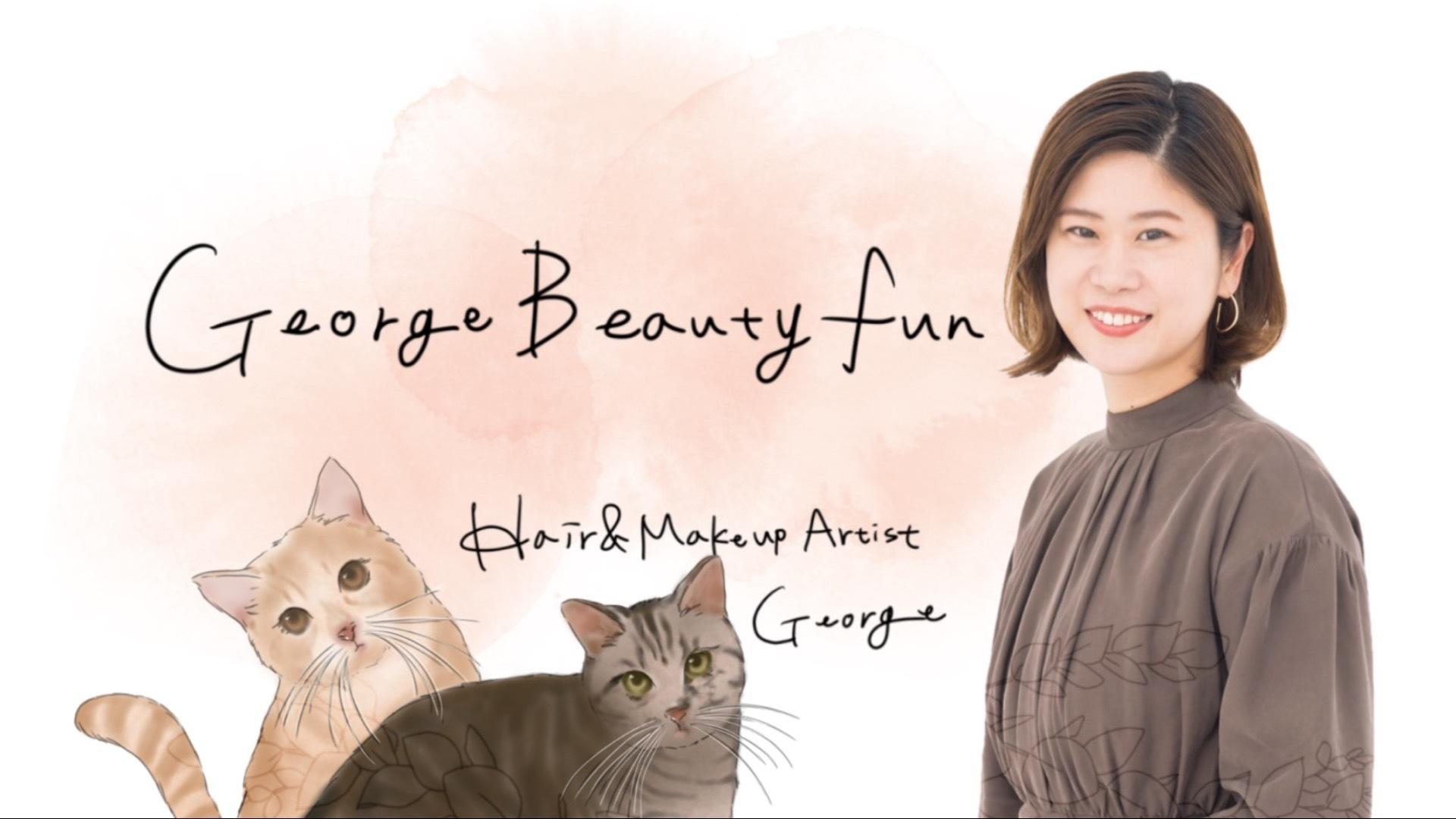 hairmakeupartist George - George Beauty Fun - DMM オンラインサロン