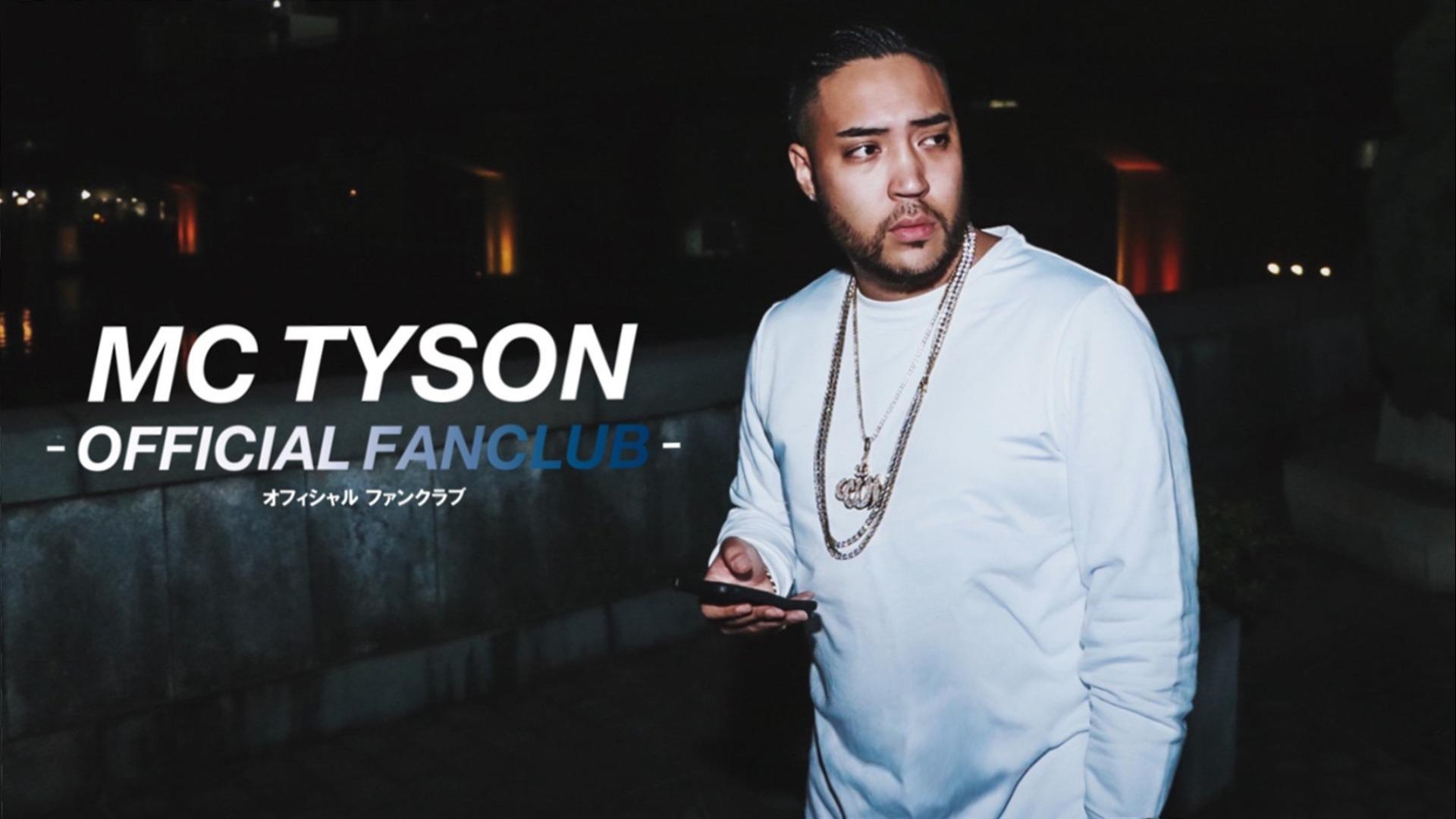 "MC TYSON 公式ファンクラブ""UNCHAIN"""