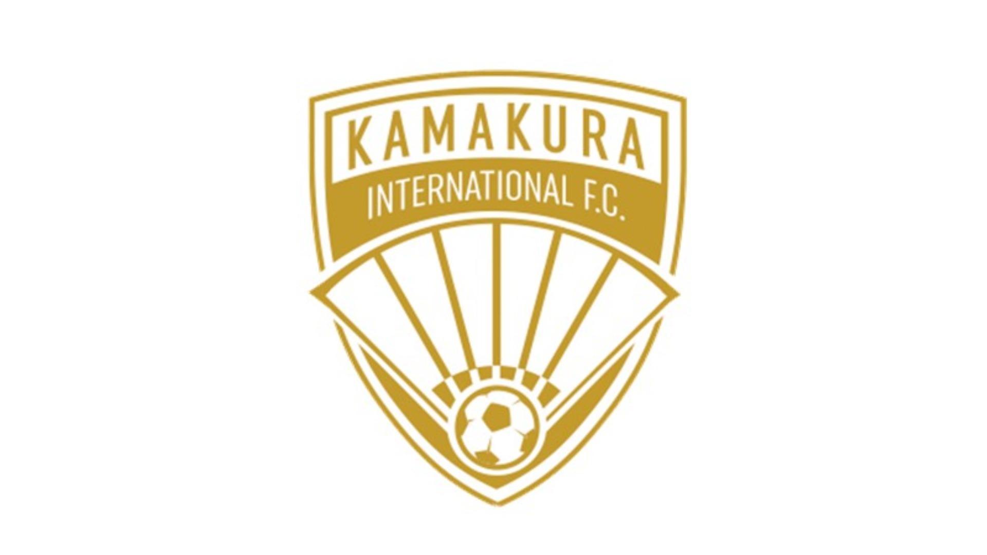 鎌倉インターナショナルFC