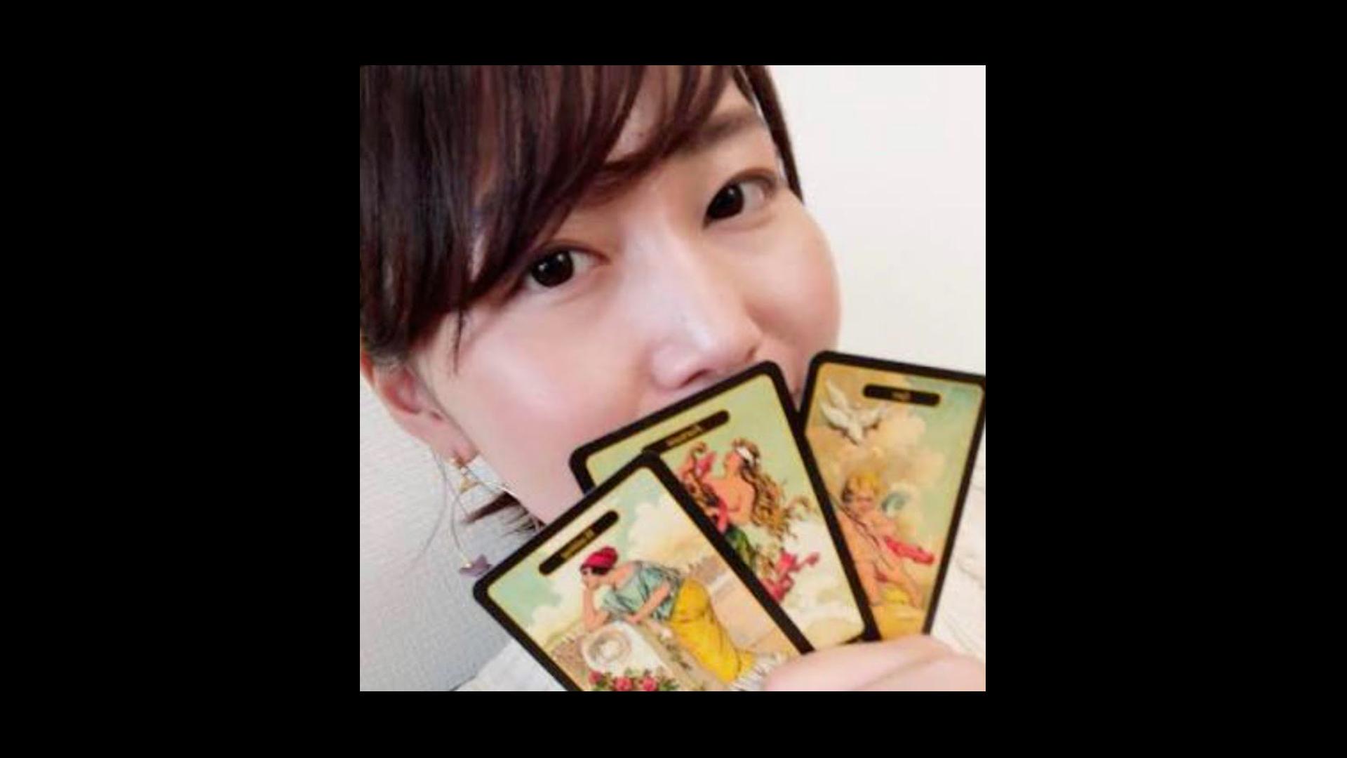 唯ひかり/ Yui  Hikari