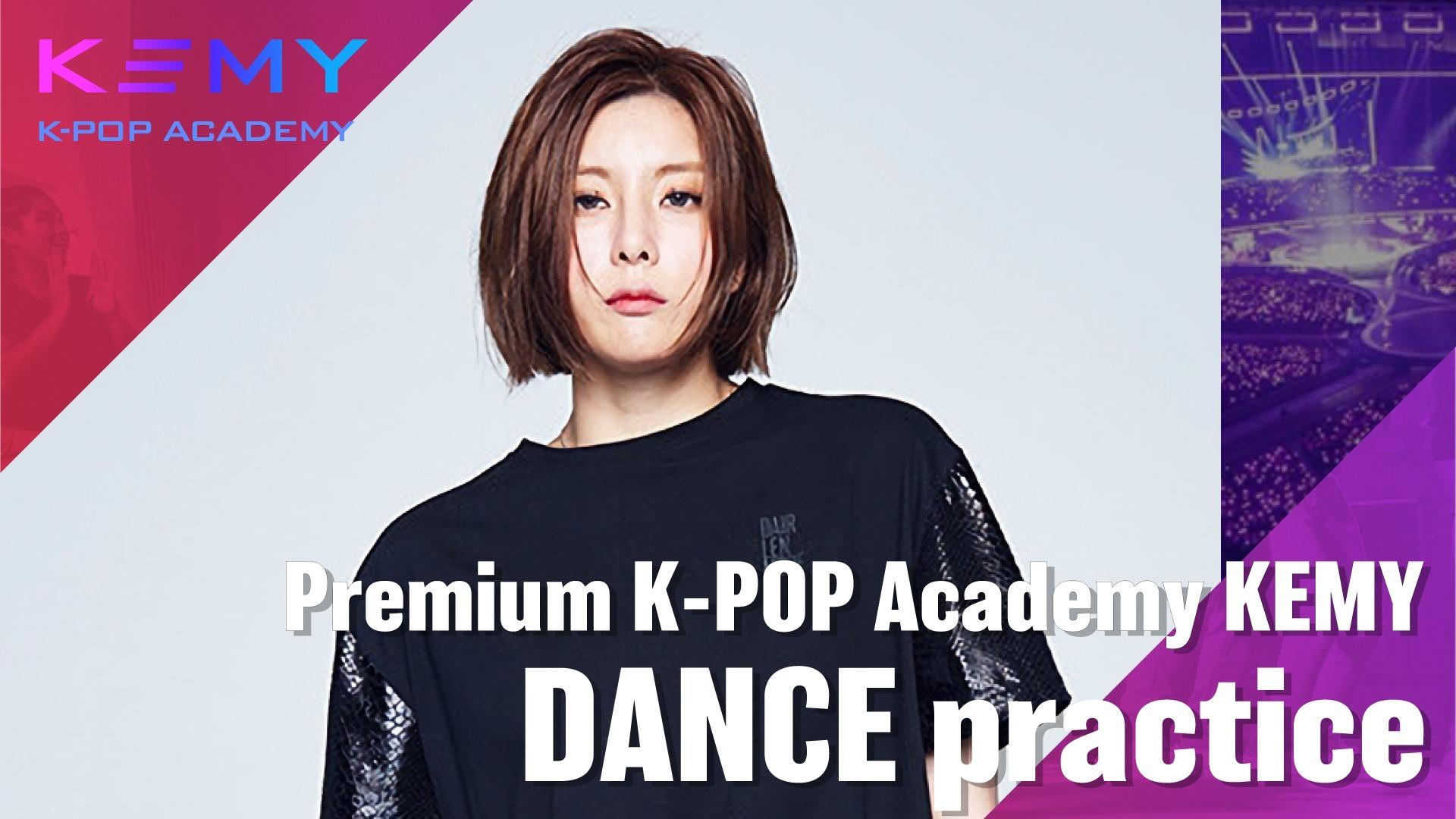 5週間でマスターする K-POP振付師から学ぶ DANCE講座