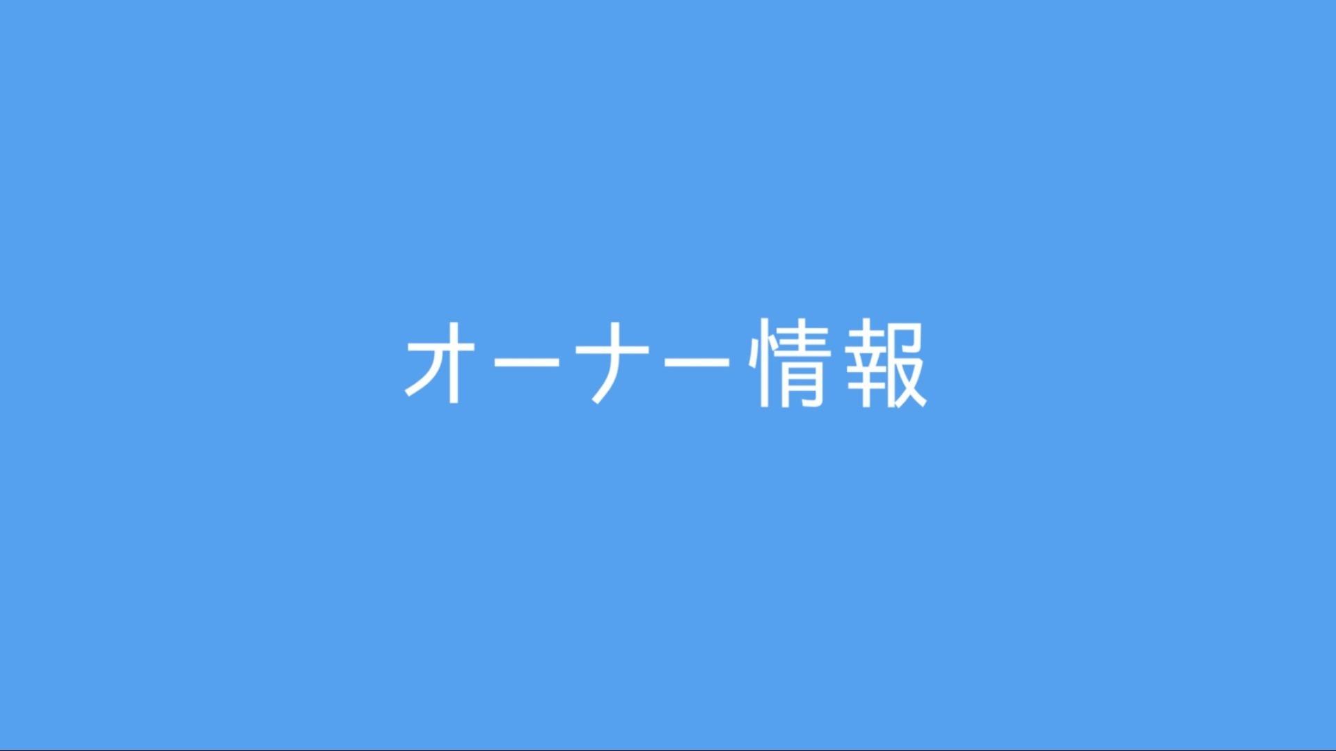 Katsu / Hide / Ryo / Lily