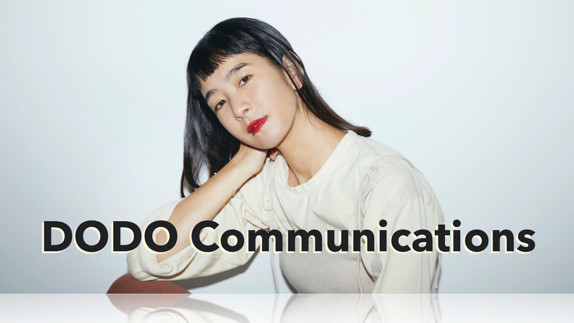 DODO Communications