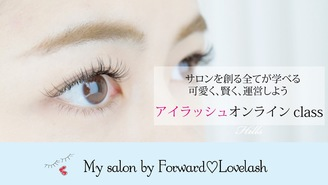 My Salon by Forward♡Lonelash