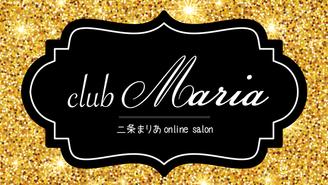 club Maria 二条まりあ