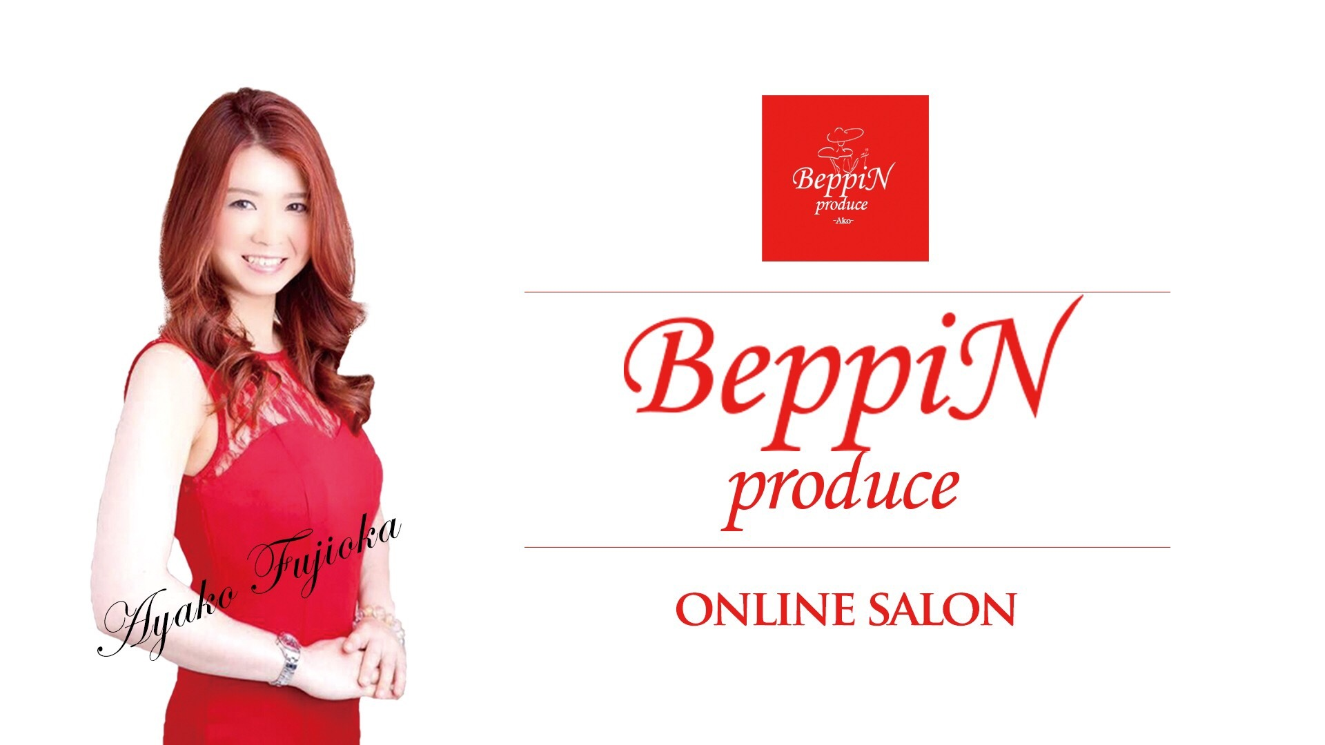 BeppiN produce Online