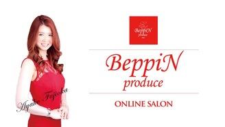 BeppiN produce Online 藤岡亜矢子