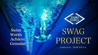 """""""SWAG"""" PROJECT 〜オンラインスイミングスクール〜 石井 諒 / RYO ISHII"""